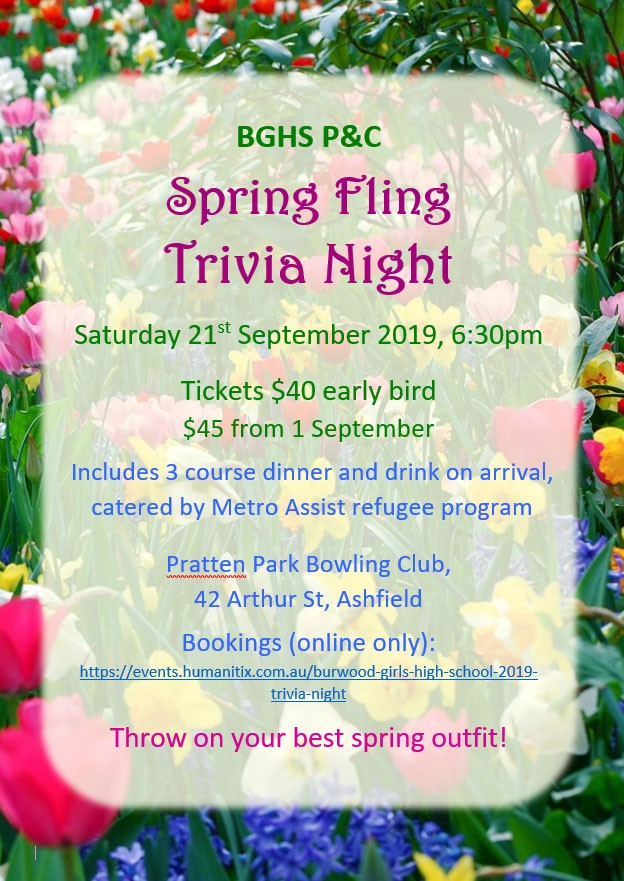 P and C Trivia Night 21 September 2019 flyer